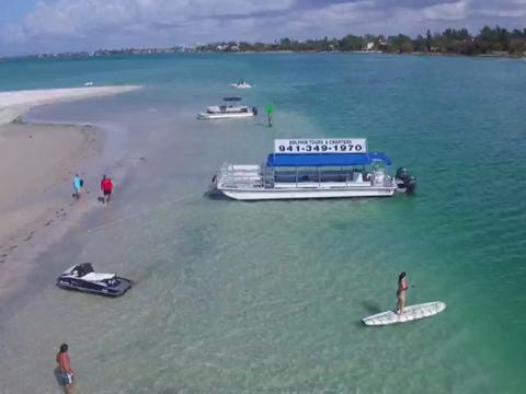 buy popular cf8be db4ba Fun Boat Tours (SKM Tours)
