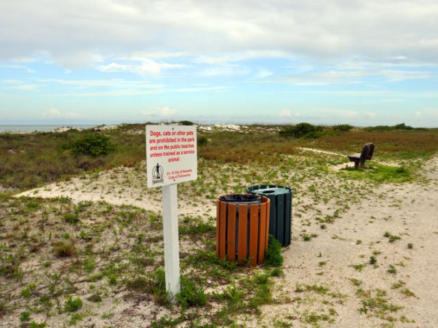 Trails, Hiking & Beach Access - Trails, hiking, beach access, swimming, no lifeguards on duty, is perfect for canoe and kayak launching. Pets, except trained service animals, are prohibited in the park and on the public beaches.