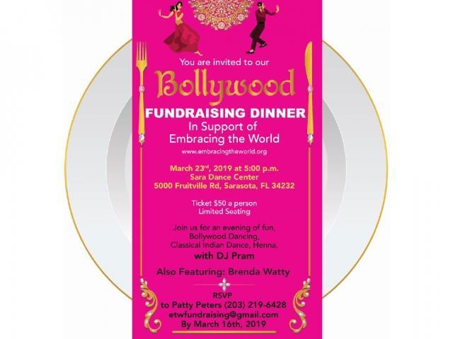 Bollywood Fundraising Dinner